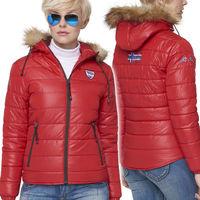 Куртка женская зимняя Nebulus Hyper, красная, с капюшоном, Оригинал, Германия