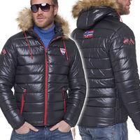 Куртка зимняя мужская Nebulus Hyper, черная, с капюшоном, Оригинал, Германия