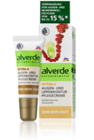 Alverde Vital Plus Augen- und Lippenpflegecreme Goldschimmer Amaranth - Kрем для глаз - золотое мерцание Амарант (50+). 10мл. (Германия)