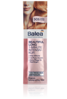 Balea Professional Beautiful Long 1-Minute Intensivkur - проф. маска, интенсивное лечение для длинных волос 20мл. (Германия)