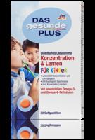 DenkMit DAS gesunde PLUS Konzentration & Lernen fur kinder - Витаминный комплекс Концентрация и учёба для детей. (Германия) 30 пастилок