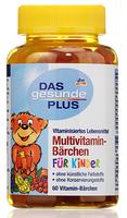 Витаминный комплекс Multivitamin-Barchen fur kinder (Германия) 60 шт.