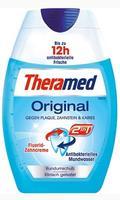 Theramed 2in1 Original (Германия) 75 мл.