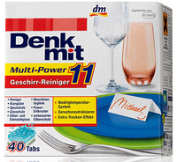 Denkmit MULTI POWER 11 geschirr - reiniger - таблетки для посудомоечных машин (Германия) 40 табл.