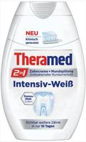 Theramed 2in1 Intensiv Weis (Германия) 75 мл.