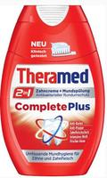 Theramed 2in1 Atem-Frisch (Германия) 75 мл.