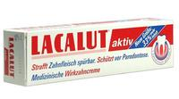 Настоящая немецкая !!! медицинская Lacalut active (Германия) 100 мл.