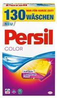 PERSIL color PULVER - оригинальный немецкий порошок для стирки цветного белья (Германия) color 8,45 кг (130 cтирок)