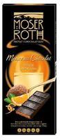 Moser Roth - Экстра черный шоколад с шоколадным муссом (27%) и апельсиновым заполнителем (20%). (какао-85%), 187.5 гр. Германия
