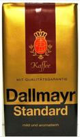 Dallmayr Standard, кофе молотый, вакуумный брикет, 250гр., Германия