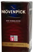 Movenpick Der Himmlische кофе молотый, вакуумный брикет, 500гр., Германия