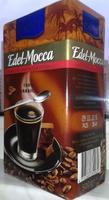 Кофе CAFET Edel-Mocca Kraftig und Genussvoll, наслаждение высшего класса. 100% ARABICA, Германия