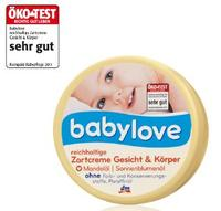 Babylove Reichhaltige Zartcreme Gesicht & Körper - крем за уходом для сухой кожи ребенка (Германия)150мл.