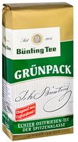 Bunting Grunpack Tee - уникальный знаменитый чёрный чай. 250гр. ПРЕМИУМ ЧАЙ(Германия)