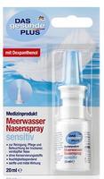 Das gesunde Plus Meerwasser Nasenspray sensitiv - - Морская вода - спрей для носа с морской солью и пантенолом для чувствительной слизистой оболочки носа. (Германия)