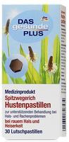 Dm Das gesunde plus - Spitzwegerich Hustenpastillen - Леденцы от кашля с экстрактом Подорожника 30шт. (Германия)