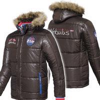 Куртка зимняя мужская Nebulus NANGA, коричневая, с капюшоном, Оригинал, Германия